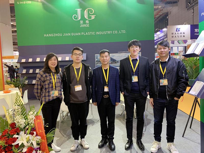 第28届上海国际广告标牌技术装备展览会